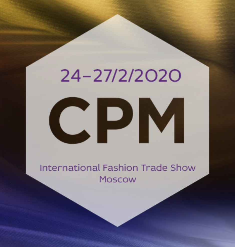 CPM Exhibition Moscow
